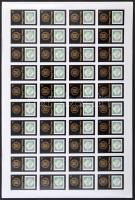 1980 Bélyegmúzeum (II) vágott teljes ív (160.000)