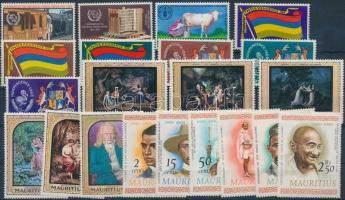 1968-1969 21 klf bélyeg teljes sorokban