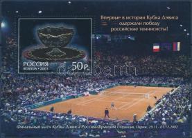2003 Davis teniszkupa blokk Mi 52