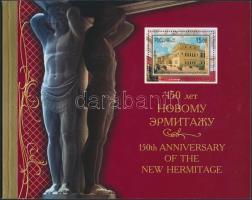 2002 150 éves az Eremitage múzeum bélyegfüzet Mi MH 7 (961-965)