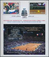 2003 Davis teniszkupa blokkot is tartalmazó kisív Mi 1061-1063 (jobb felső sarkán kis törés)