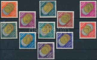1965 Nyári olimpiai aranyérmesek sor Mi 785-795 + blokk sor Mi 31 A+B