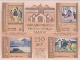 2006 150 éves a Tretjakow Galéria vágott karton blokk Mi 90 díszborítékban