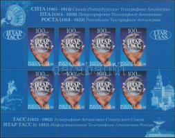 2004 ITAR-TASS Hírügynökség kisív Mi 1203
