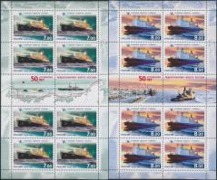 2009 Atommeghajtású jégtörő hajók kisív sor Mi 1552-1555