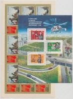 1996 Hősök napja kisív Mi 491 + Gépjármű-ellenőrzés blokk Mi 13
