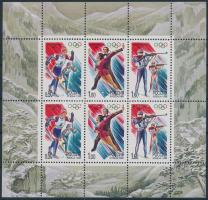 1998 Téli olimpia kisív Mi 643-645