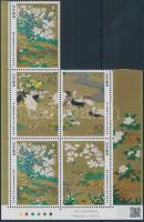 Philatelic week 4block + 1 stamp, Filatéliai hét négyestömb + 1 bélyeg