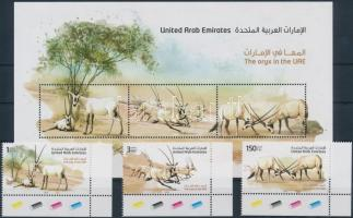 2014 Arab bejza ívsarki sor Mi 1114-1116 + blokk 82