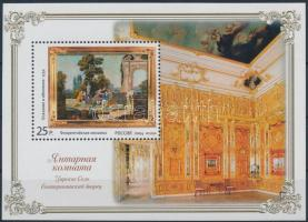 2004 A Katalin-palota Borostyán-szobájának restaurálása blokk Mi 69