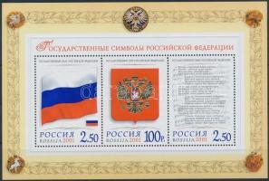 2001 Állami szimbólumok blokk Mi 38