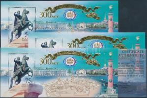 2003 300 éves Szentpétervár sor Mi 1079-1084 + aranybevonatú blokk 55, 56-57 + tanúsítvány