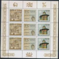 2008 UNESCO Világörökség kisív Mi 1469-1470