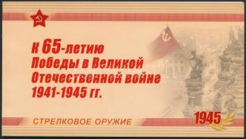 2009 Fegyverek bélyegfüzet Mi 1543-1546