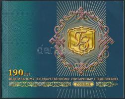 2008 190 éves az Értékpapír nyomtatás bélyegfüzet Mi 1452, 1497