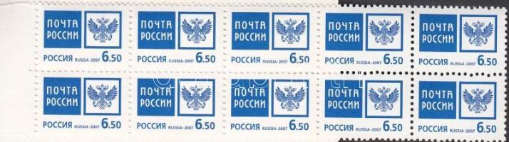 2007 Az orosz posta jelképe bélyegfüzet Mi 1399