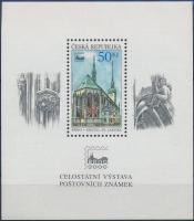 2000 Nemzetközi Bélyegkiállítás blokk Mi 10