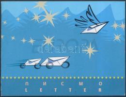 2008 Europa CEPT, A levél bélyegfüzet MH 1 (Mi 460-463)