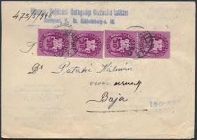 1946 (12.díjszabás) Távolsági levelezőlapként feladott hivatalos felszólítás Biztosító Intézettől 4x30eP Lovasfutár bélyeggel bérmentesítve