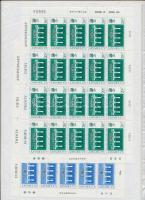 1984 Europa CEPT kisív sor Mi 286-287