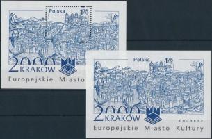 Krakow is European Capital of Culture perf and imperf block, Krakkó Európa kulturális fővárosa fogazott és vágott blokk