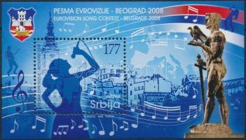 Eurovision Song Contest block, Eurovíziós Dalfesztivál blokk