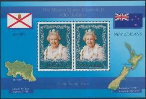 Queen Elizabeth II block, II. Erzsébet királynő blokk
