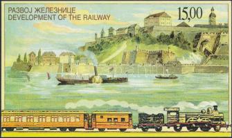 Development of railway stamp booklet, Vasút fejlődése bélyegfüzet