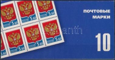 2006 Címer 10-es bélyegfüzet Mi 1331