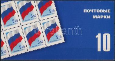 2006 Zászló 10-es bélyegfüzet Mi 1332