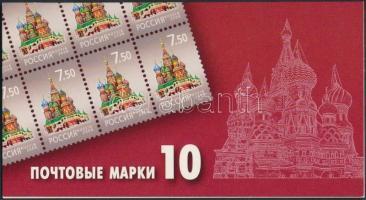 2008 Katedrális 10-es bélyegfüzet Mi 1472