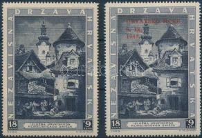 Stamp Exhibition + overprinted version, Bélyegkiállítás + felülnyomott változata