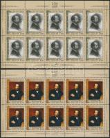 2007 Festmény kisív sor Mi 1409-1410