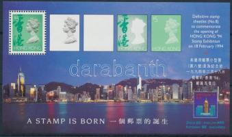 HONG KONG '94 International Stamp Exhibition block, HONG KONG '94 nemzetközi bélyegkiállítás blokk