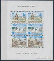 1979 Europa CEPT a posta és távközlés története blokk Mi 15
