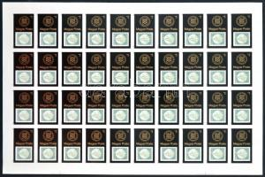 1980 Bélyegmúzeum (II.) vágott teljes ív (160.000)