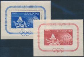 Summer Olympics, Rome (III) perf and imperf block, Nyári Olimpia, Róma (III.) fogazott és vágott blokk