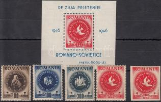 Romanian-Soviet friendship set + block, Román-szovjet barátság sor + blokk