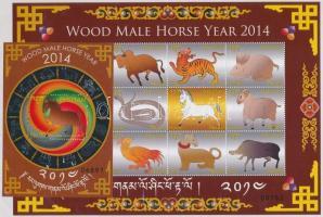 Chinese New Year, Year of the Horse minisheet + block, Kínai újév, a ló éve kisív + blokk