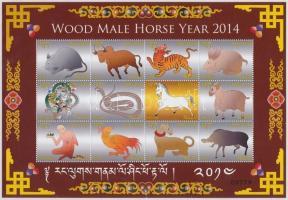 2013 Kínai újév, a ló éve kisív