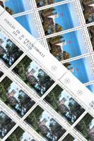 A Rend rezidenciája sor (2 érték) teljes ívekben, The residence of set Order complete sheet
