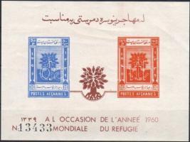 1960 Menekültügyi világév vágott blokk