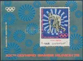 Summer Olympics (II) block, Nyári olimpia (II) blokk
