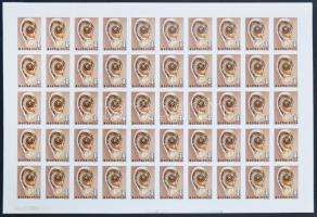 1972 XI. Nemzetközi Audiológiai kongresszus vágott teljes ív (60.000) / Mi 2811 imperforate complete sheet