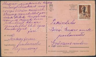 1946 (6. díjszabás) Távolsági levelezőlap egyes bérmentesítéssel