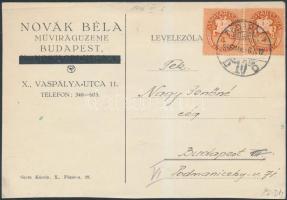 1946 (8. díjszabás) Helyi levelezőlap Lovasfutár 2x4eP bérmentesítéssel
