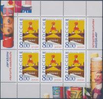 2003 Europa CEPT: Plakátművészet kisív Mi 1078