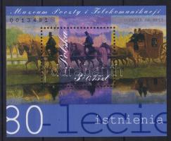 2001 80 éves a Postamúzeum Mi blokk 147