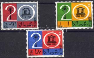 1966 UNESCO 3é