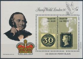 National Philatelic Exhibition block, Nemzetközi bélyegkiállítás blokk